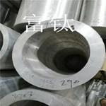 热销6061特大铝无缝管  510*430