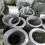 热销6063铝管 铝无缝管 510*450