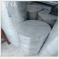 6061大直徑鋁棒 錫青銅棒 散切