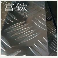 富钛2024防滑铝板 8 6 5 4