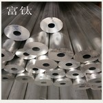 富钛金属 6061铝无缝管 50*15