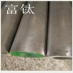 供应6061网纹铝无缝管 80*40