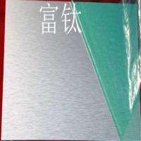 东莞7075铝方块 6063镜面铝板