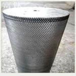 东莞6061铝无缝管 法兰片氧化