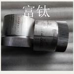 铝网纹无缝管 125*90 150*120