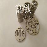6061铝无缝管 激光冲孔 氧化刻字