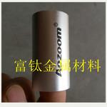6063鋁無縫管 氧化鋁型材廠家