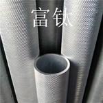 6061铝无缝管 挤压网纹铝棒厂家