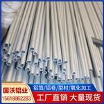 (國沃)6063異型材加工定制