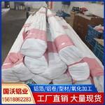 (國沃)6063合金鋁管生產定制
