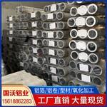6063鋁板鋁管