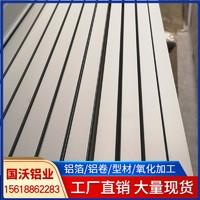 6061t6方形铝管/铝方管