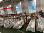 7075鋁材7075鋁板7075鋁棒
