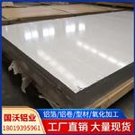 6061-T651鋁板深圳