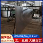 6061-T651鋁板廣東