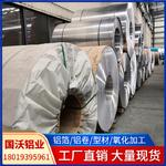 軟管鋁箔價格