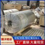 化�菻~鋁箔上海