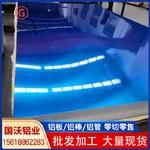 國沃5182-O鋁板產品特點