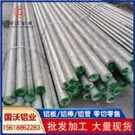 国沃2011-H112铝棒硬度是多少