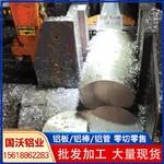 7075-T6511铝合金铝棒铝板