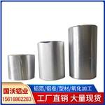 現貨空調管道專用鋁箔膠帶