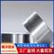 鋁箔膠帶玻纖布鋁箔