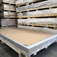 5754-H111铝板成份是多少