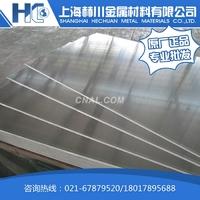 5082H32铝合金型材挤压材料价格