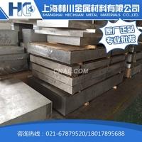 3A21铝板(铝管合金)定做生产