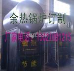 10噸鍋爐熱管省煤器