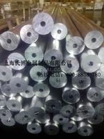 欧标标准2024T3冷拔无缝铝管