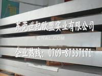 优质国标铝板 6061
