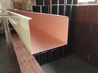 U型木纹铝方管