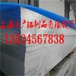 5083中厚鋁板,5083超寬鋁板價格