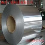 哪里有保温铝皮,上海济广铝皮现货