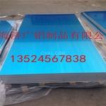 覆膜鋁板,1060鋁板多少錢一平方