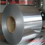保溫鋁卷 1060鋁卷價格,國標鋁卷