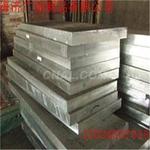 5052铝板多少钱一吨,铝板的价格