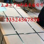 5083中厚铝板,5083铝板价格