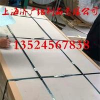 5754铝板,5754花纹铝板价格