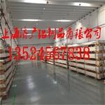 6061鋁板 6061鋁板規格  大量現貨