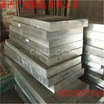 關于鋁排多少錢一公斤/一米