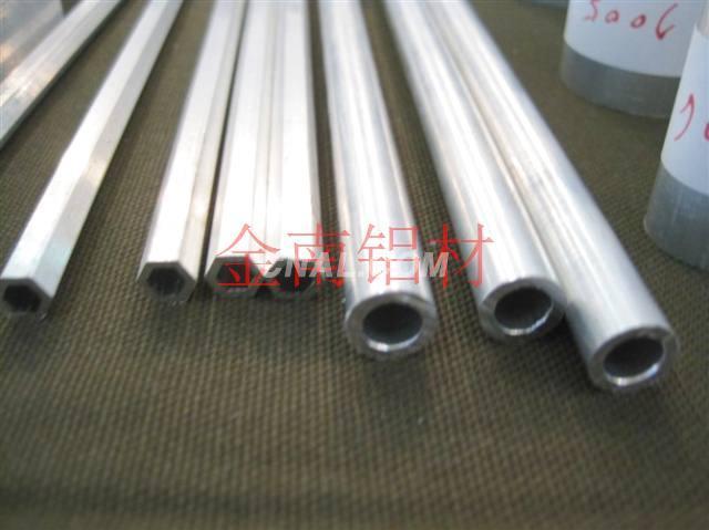 鋁圓管 特殊鋁管定制