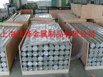 上海佳译 供应德国AlCuMg1铝棒 铝板 铝卷 厂家现货销售