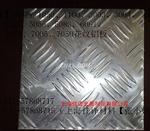 德国Al99镜面铝板  厂家  价格   批发