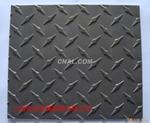 德国Al99.0镜面铝板  厂家超低价