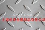 德国Al99花纹铝板 厂家促销价