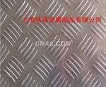 德国Al99.5镜面铝板 厂家批发价