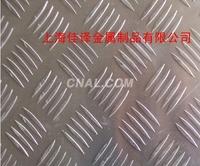 2017镜面铝板   厂家超低价