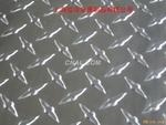 德国Al99.7花纹铝板  厂家批发  零售